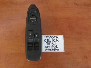 Toyota celica 95-01 διακόπτης παραθύρου εμπρός αριστερός (διπλός)