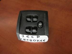 Jeep Cherokee 2002-2008 διακόπτης παραθύρων οδηγού