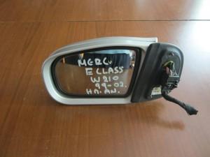 Mercedes E class w210 99-02 ηλεκτρικός ανακλινόμενος καθρέφτης αριστερός ασημί