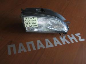 Seat Arosa 1997-2000 φανάρι εμπρός δεξί