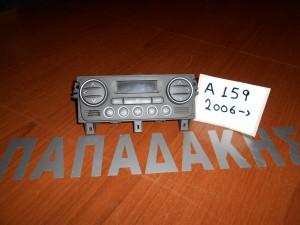 Alfa Romeo Spider 2006-2010 χειριστήριο καλοριφέρ-A/C