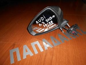 Audi A3 2013--> 3θ/5θ ηλεκτρικός καθρέπτης εξωτερικός αριστερός-10 καλώδια-ανακλινόμενος-ανθρακί