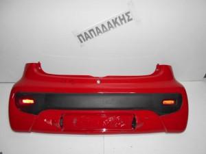 Citroen C1 2006-2011 προφυλακτήρας οπίσθιος κόκκινος