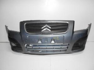 Citroen C2 2008--> προφυλακτήρας εμπρός γκρι
