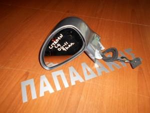 Citroen C4 2004-2011 καθρέπτης εξωτερικός αριστερός ηλεκτρικός ανακλινόμενος 9 καλώδια μολυβί