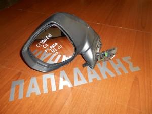 Citroen C4 Picasso 2007-2014 καθρέπτης αριστερός ηλεκτρικός γκρι