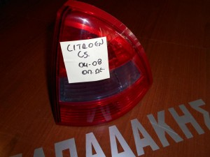 Citroen C5 2004-2008 φανάρι οπίσθιο δεξί