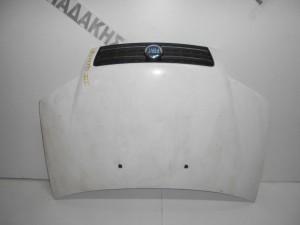 Fiat Punto 2003-2010 καπό εμπρός άσπρο
