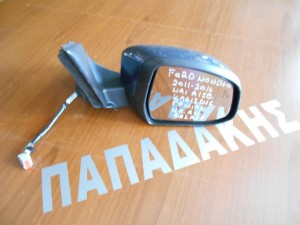 Ford Mondeo 2011-2014 ηλεκτρικός καθρέπτης δεξιός με αισθητήρα κλειστής γωνίας-φως ασφαλείας-ανακλινόμενο-ανθρακί