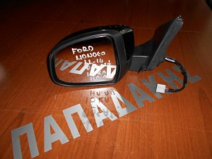 Ford Mondeo 2011-2014 καθρέπτης εξωτερικός αριστερός ηλεκτρικός ανακλινόμενος 10 καλώδια φως ασφαλείας μαύρος