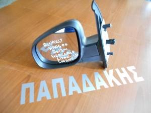 Mercedes Citan (W415) 2013--> ηλεκτρικός καθρέπτης αριστερός σκουρο ασημι