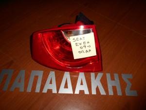 seat exeo 2009 fanari opisthio aristero 1 300x225 Seat Exeo 2009 2013 φανάρι οπίσθιο αριστερό