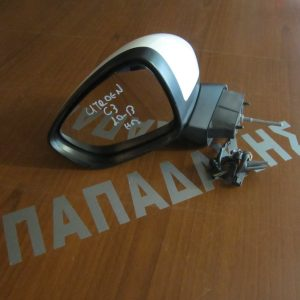 Citroen C3 2010-2013 καθρέπτης αριστερός ηλεκτρικός άσπρος