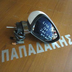 Citroen C3 2013- καθρέπτης δεξιός ηλεκτρικός ανακλινόμενος 2 φις 11 καλώδια λευκός