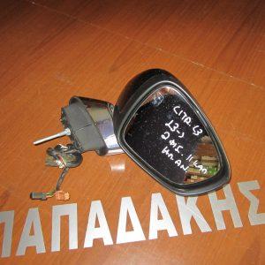 Citroen C3 2013- καθρέπτης δεξιός ηλεκτρικός ανακλινόμενος 2 φις 11 καλώδια μαύρος