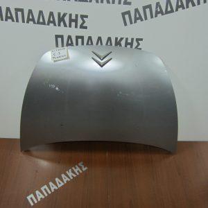 Citroen C3 Pluriel 2003- καπό εμπρός ασημί