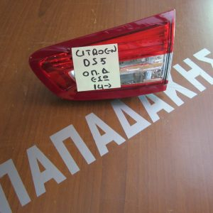 Citroen DS5 2014- φανάρι πίσω δεξί εσωτερικό
