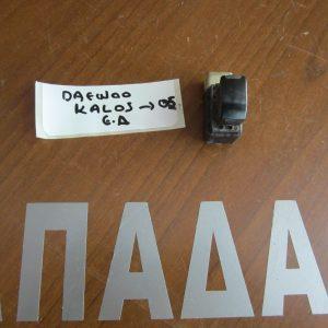 Daewoo Kalos -2005 διακόπτης παραθύρου εμπρός δεξιός