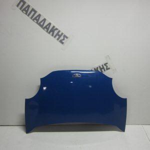 Daewoo Matiz 2000-2005 καπώ εμπρός μπλε