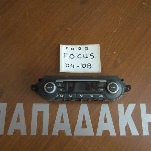 Ford Focus Clima 2004-2008 χειριστήριο καλοριφέρ - A/C