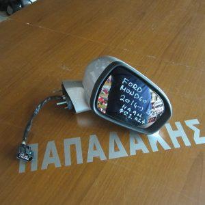 Ford Mondeo 2014- καθρέπτης δεξιός ηλεκτρικός ανακλινόμενος 13 καλώδια φως ασφαλείας ασημί