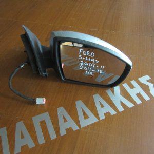 Ford S-Max 2007-2011 (2011-2016) καθρέπτης δεξιός ηλεκτρικός ασημί