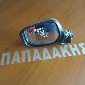 Honda Jazz 2008-2011 καθρέπτης αριστερός ηλεκτρικός ασημί