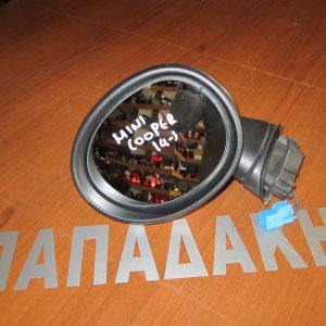 Mini Cooper 2014-2017 καθρέπτης αριστερός ηλεκτρικός νίκελ