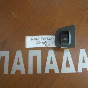 Fiat Doblo 2005-2010  διακόπτης παραθύρων εμπρός δεξιός