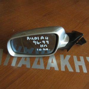 Audi A4 1996-1999 καθρέπτης αριστερός ηλεκτρικός 10 καλώδια ασημί