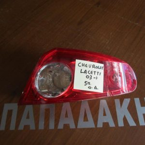Chevrolet Lacetti 2003-2009 5θυρο φανάρι πίσω δεξί