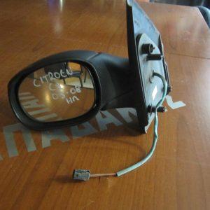 Citroen C2 2003-2008 καθρέπτης αριστερός ηλεκτρικός άβαφος
