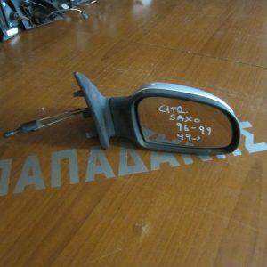 Citroen Saxo 1996- καθρέπτης δεξιός μηχανικός ασημί