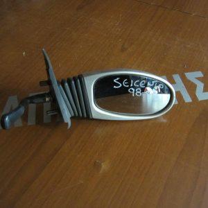 Fiat Seicento 1998-2001 καθρέπτης δεξιός μηχανικός ασημί