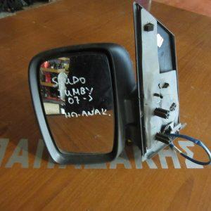 Fiat Skudo 2007- καθρέπτης αριστερός ηλεκτρικός ανακλινόμενος άβαφος