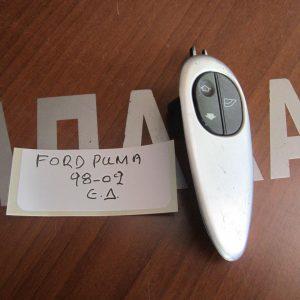 Ford Puma 1998-2002  διακόπτης παραθύρων ηλεκτρικός εμπρός δεξιός