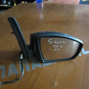 Ford S-Max 2007-2011 καθρέπτης δεξιός ηλεκτρικός ραφ