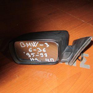 BMW E36 SDN 1995-1998 καθρέπτης αριστερός ηλεκτρικός άβαφος