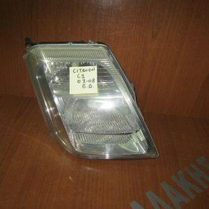 Citroen C2 2002-2008 φανάρι εμπρός δεξί