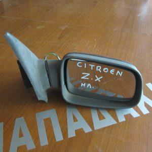 Citroen ZX 1994-1997 καθρέπτης δεξιός ηλεκτρικός πράσινος