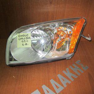 Dodge Caliber 2007-2012 φανάρι εμπρός αριστερό