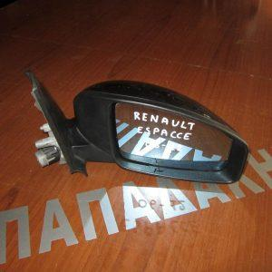 Renault Espace 2003-2014 καθρέπτης δεξιός ηλεκτρικός μολυβί