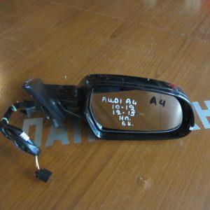 Audi A4 2010-2015 καθρεπτις δεξις ηλεκτρικος μαυρος
