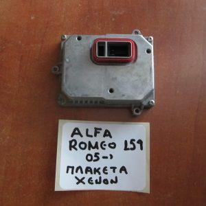 Πλακετα φανου εμπρος xenon Alfa Romeo 159 2005-2011