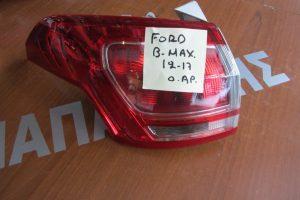 Ford B-Max 2012-2017 φαναρι πισω αριστερο