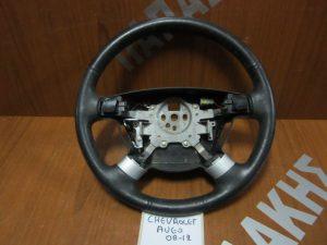 Chevrolet Aveo 2008-2012 βολάν τιμονιού δερμα