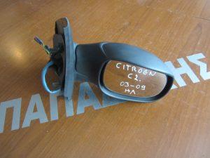 Citroen C2 2003-2009 καθρεπτης δεξιος ηλεκτρικα ανακλινομενος αβαφος