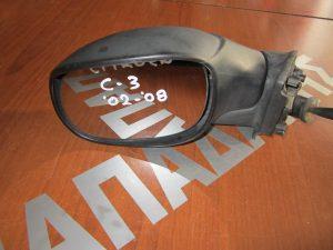 Citroen C3 2002-2009 καθρεπτης αριστερος μηχανικος αβαφος