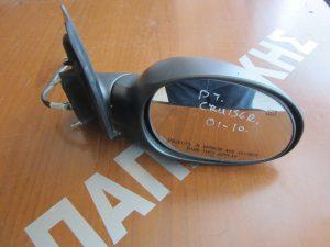 Crysler PT Cruiser 2001-2010 καθρεπτης δεξιος ηλεκτρικος αβαφος
