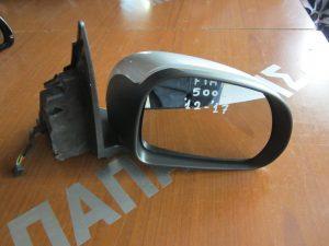 Fiat 500L 2012-2017 καθρεπτης δεξιος ηλεκτρικος ασημι